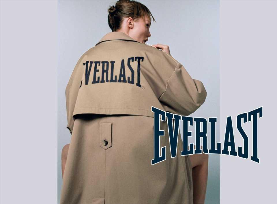 Del ring a tu armario: la nueva colección de Zara y Everlast