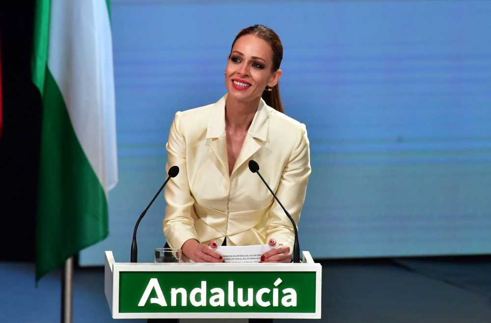 Eva González se emociona en la entrega de las Medallas de Andalucía