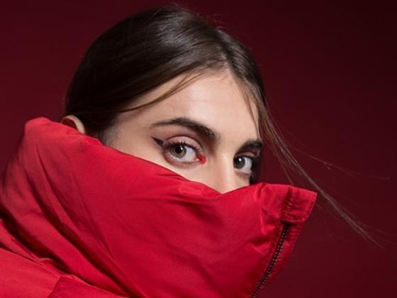 Gata Cattana: la poeta y rapera andaluza que se adelantó a Rosalía y que tendría que haber triunfado como ella (pero murió antes de tiempo)