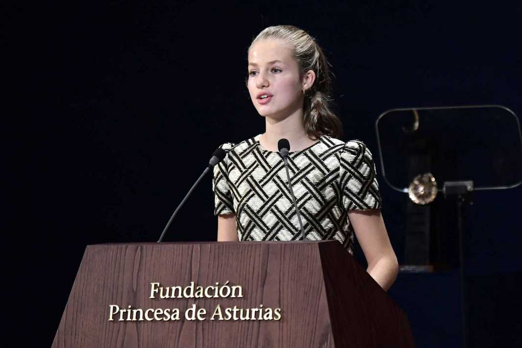 La princesa de Asturias toma ejemplo de los premiados en los galardones que llevan su nombre